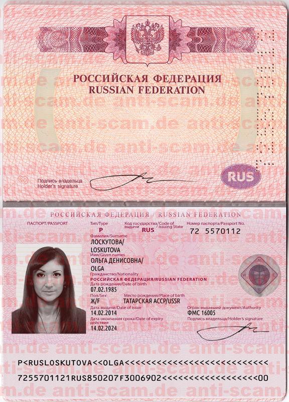 72_5570112_-_Loskutova.jpg