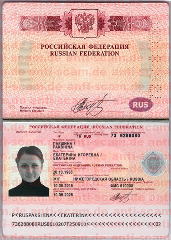 73_6288080_-_Pakshina.JPG