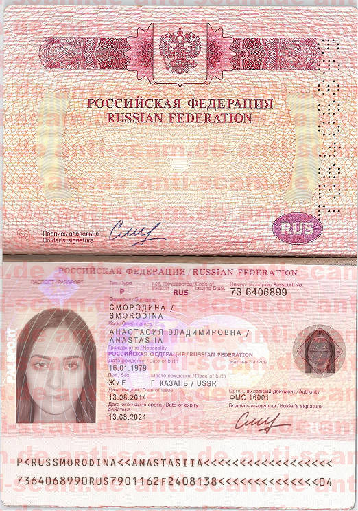 73_6406899_-_Smorodina_001.jpg