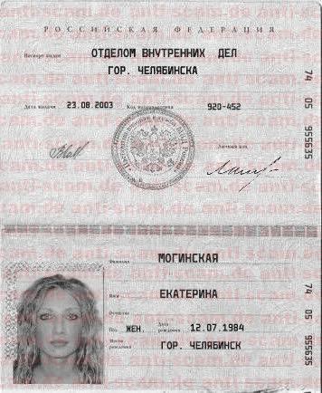 74_05_955635_-_Moginskaya.jpg