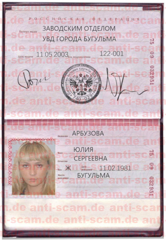75_09_032951_-_Arbuzova.jpg