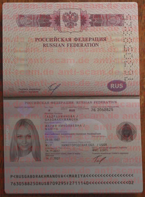 76_3058825_-_Gabdrakhmanova.JPG