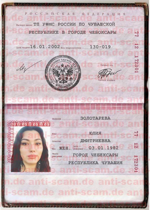 77_12_172301_-_Zolotareva.jpg