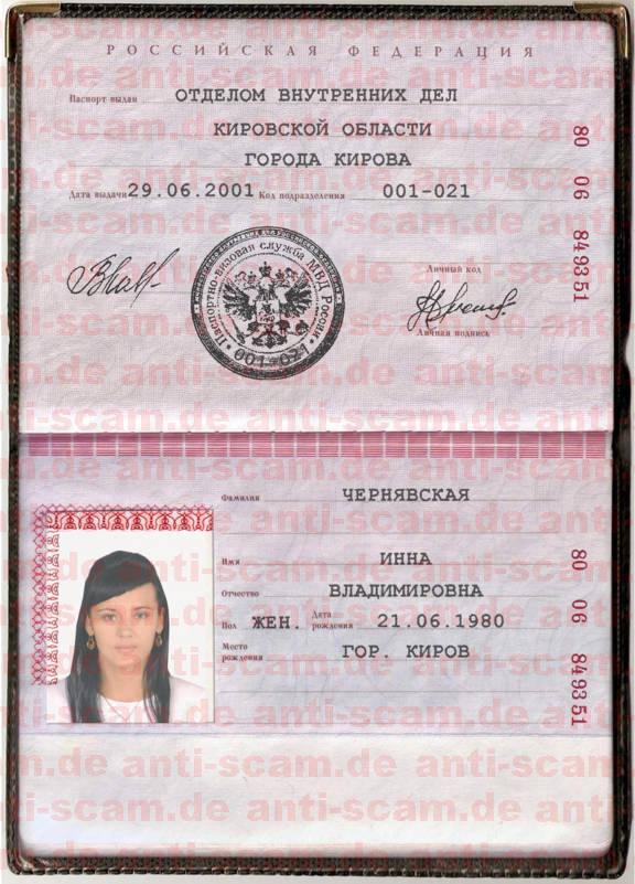 80_06_849351_-_Chernyavskaya.jpg