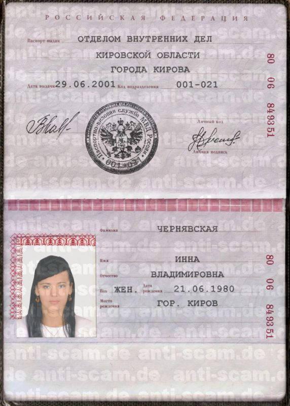 80_06_849351_-_Chernyavskaya_001.jpg