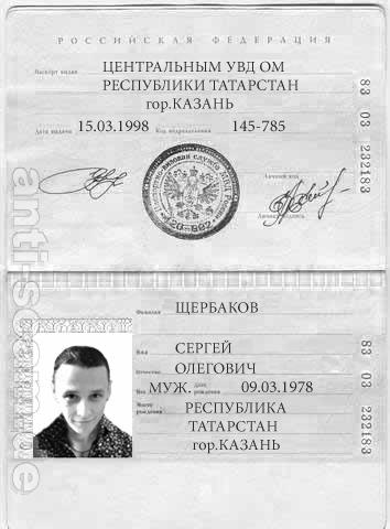 83_03_232183_-_Scherbakov.jpg
