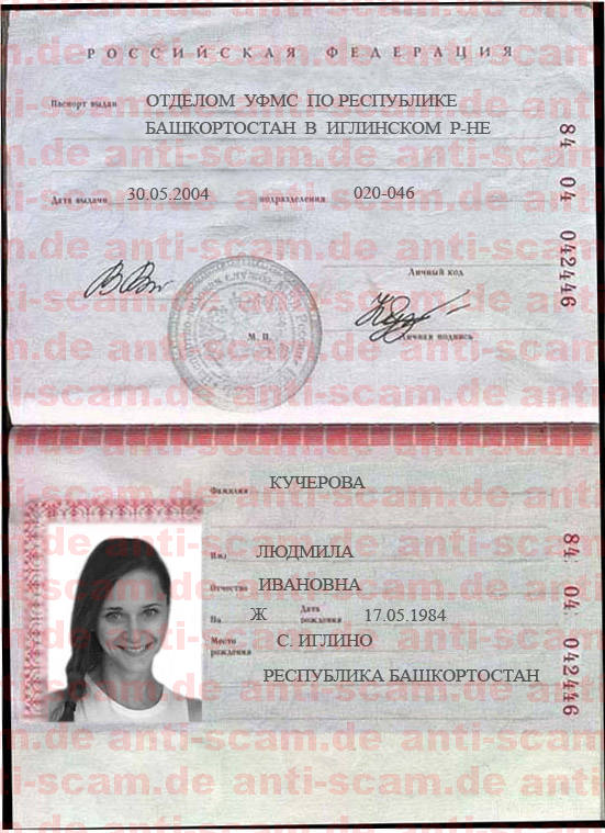84_04_042446_-_Kucherova_3.jpeg