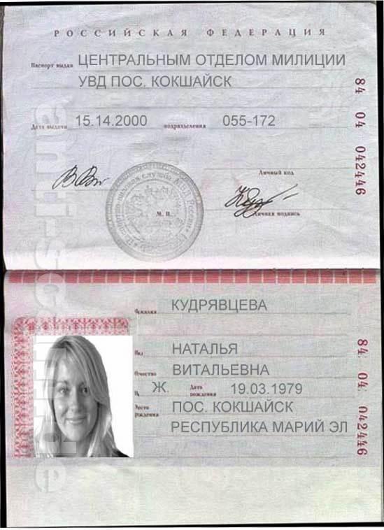 84_04_042446_-_Kudryavtseva.jpg