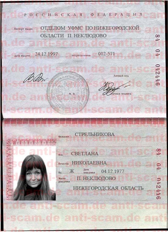 84_04_042446_-_Strelnikova2.jpg