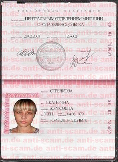 88_04_730697_-_Strelkova.jpg
