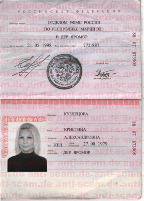 88_07_873905_-_Kuznetsova_001.jpg