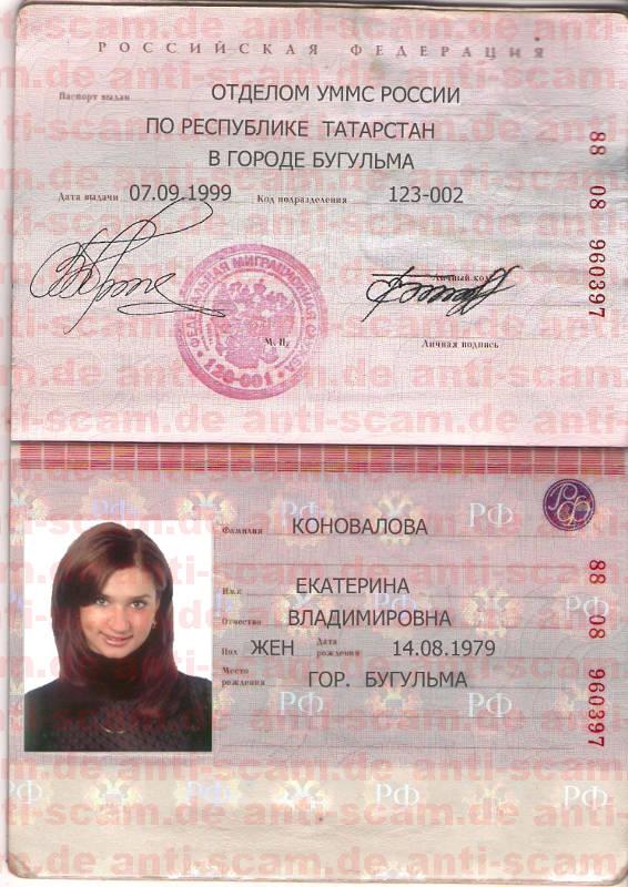 88_08_960397_-_Konovalova.jpg