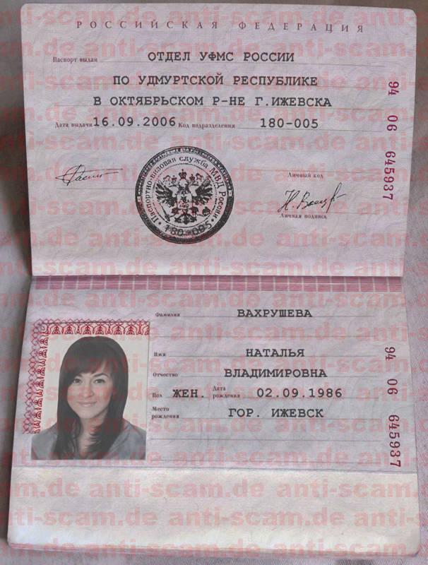 94_06_645937_-_Vakhrusheva.jpg