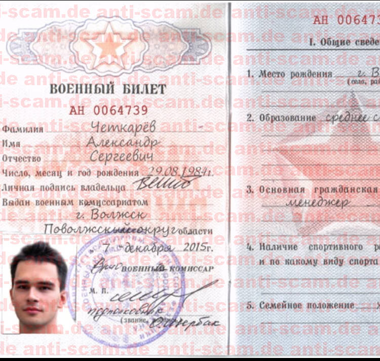 AN_0064739_Chemkarev_Milit_r-ID.jpg