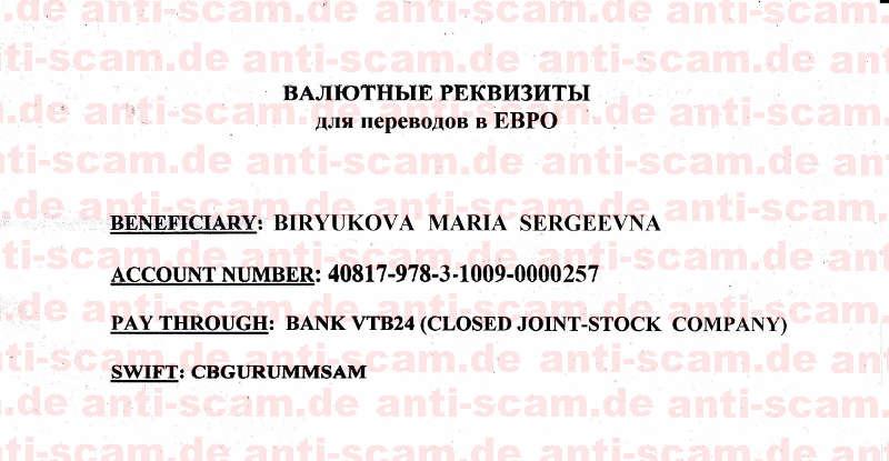 Biryukova_-_scan.JPG