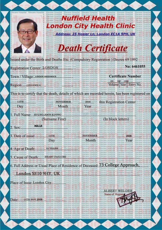 Byung-Yoon_Kyong_-_Death_Certificate.jpg