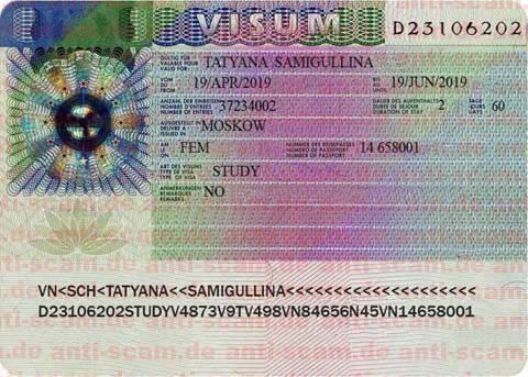 D23106202_-_Samigullina_Visum.jpg
