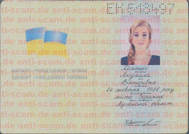 EK518497_-_Khomenko.jpg