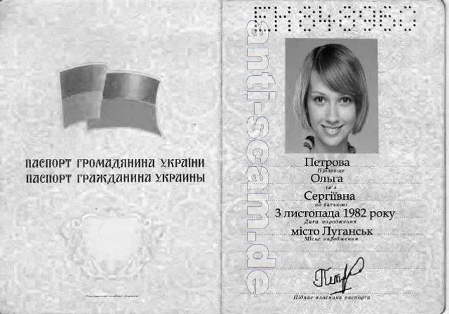 EK848960_-_Petrova.jpg