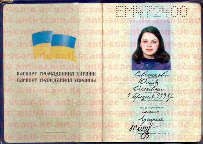 EM472400_-_Sivchenkova.jpg