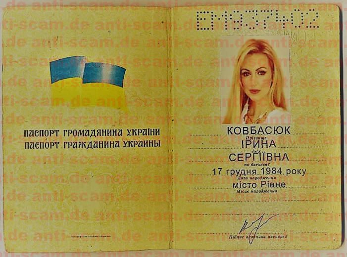 EM937402_-_Kovbasyuk.jpg