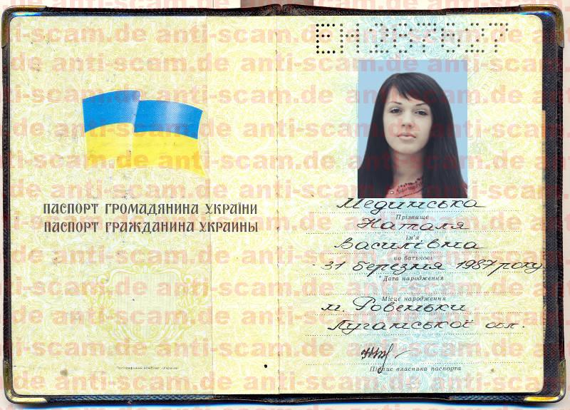 EN287627_-_Medinska.jpg