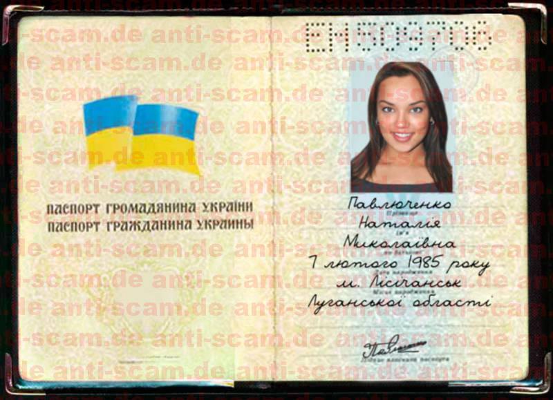 EN509706_-_Pavluchenko.jpg