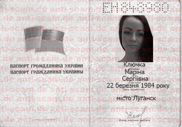 EN848980_-_Klyuchka.jpg