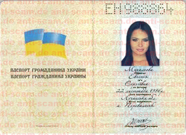 EN988864_-_Mikhalova.jpg