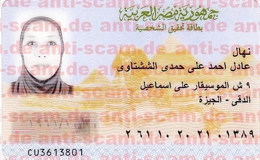 Elsheshtawy_-_ID-Card.jpg