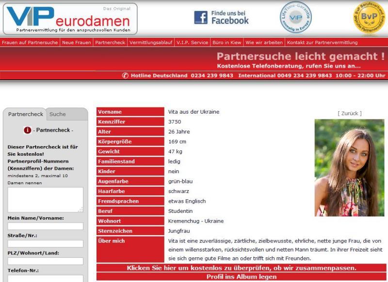 Eurodamen_Neuss.jpg