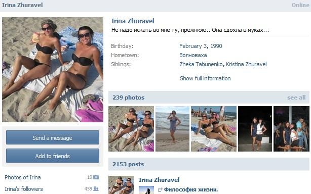 Irina_Zhuravel.jpg