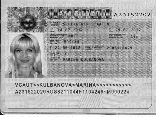Marina_Kulbanova_-_Visum.jpg