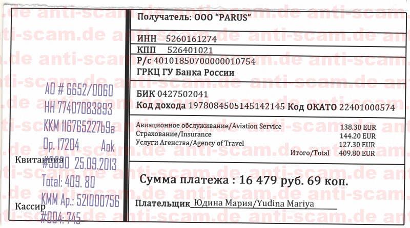 Mariya_Yudina_-_OOO_Parus_Calculation.jpg