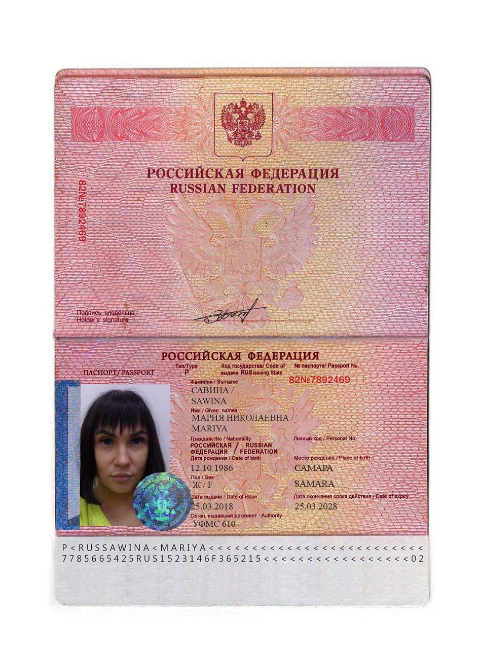 My_passport_002.jpg