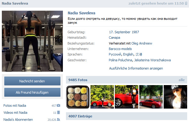 Nadia_Saveleva_002.jpg