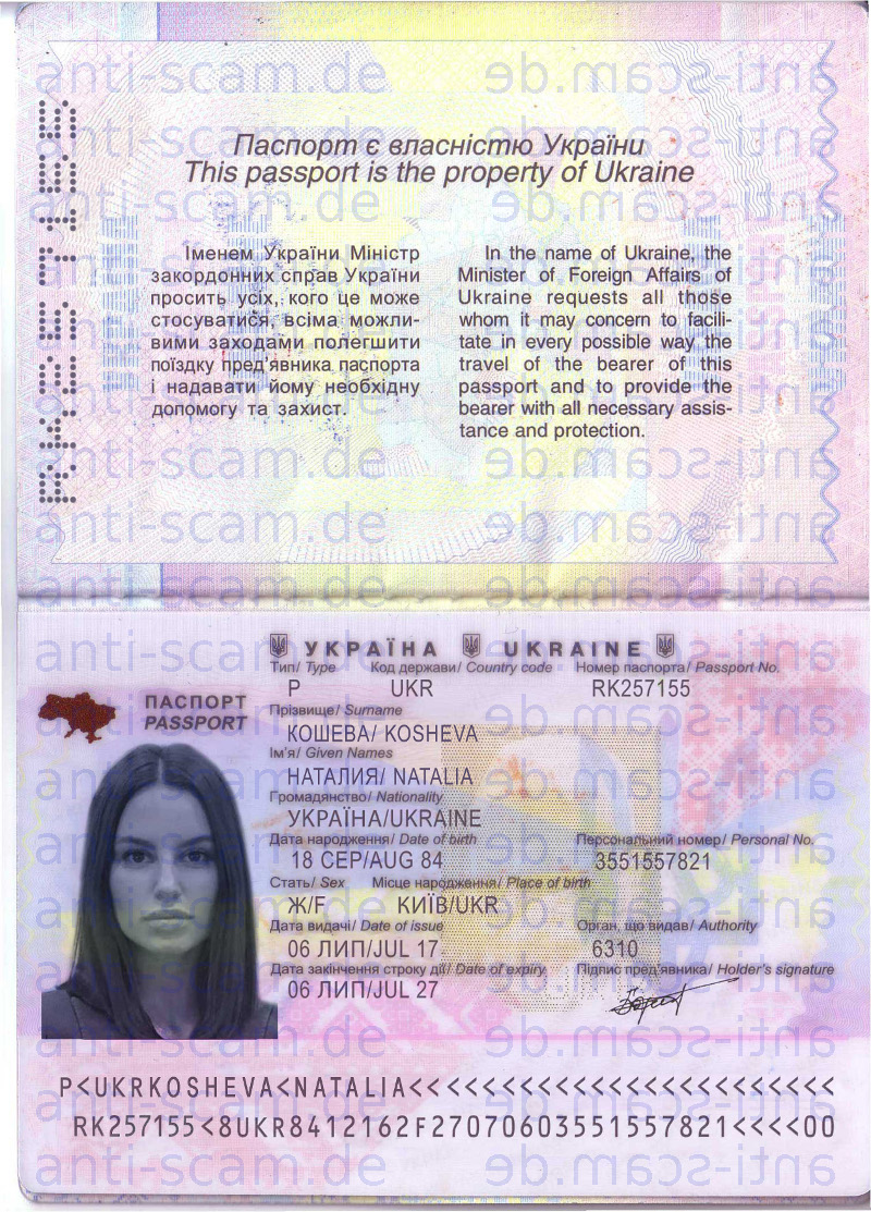 Natalia_Kosheva_pass_001.jpg