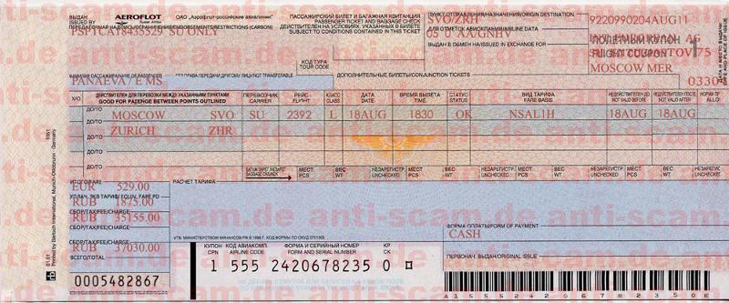 Panaeva_-_Aeroflot_Ticket.jpg