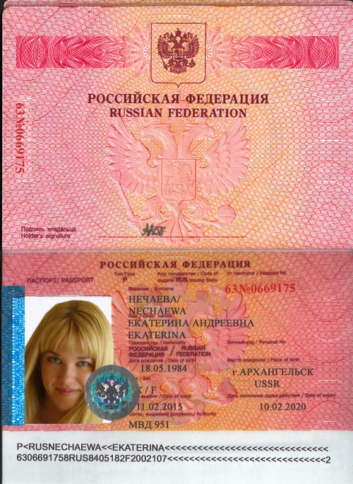 Passport_Nechaewa.jpg