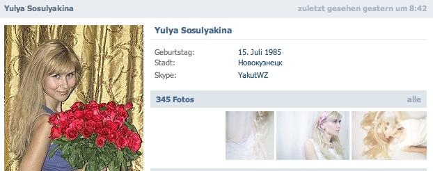 Screen_Shot_2012-06-06_at_13_05_59.jpg