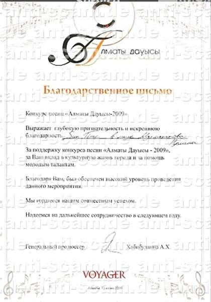 Sun_Time_-_Danksagung_Stimme_von_Almaty.jpg