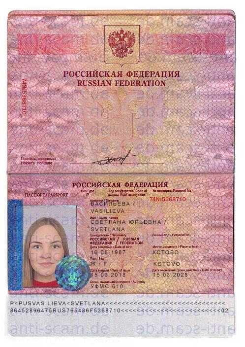 Svetlana__001_001.jpg