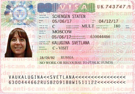 UK743747M_-_Kalugina_Visum.jpg
