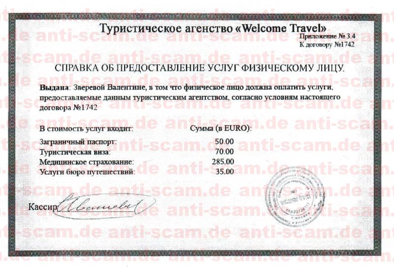 Welcome_Travel_Invoice_Valentina_Sverevoi.jpg
