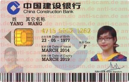 Yang_Wang_-_ID_China_Construction_Bank.jpg