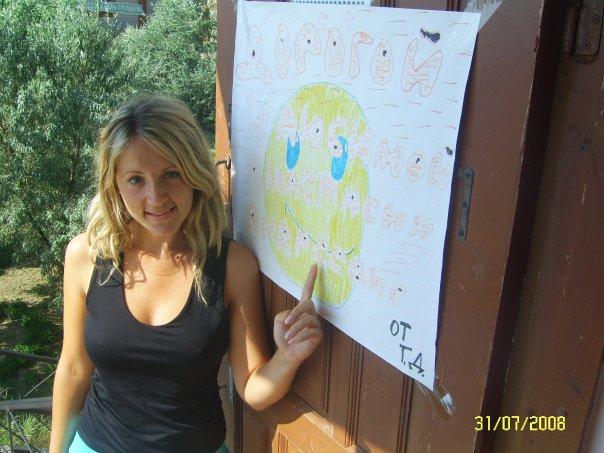 drawing_of_children____001.jpg