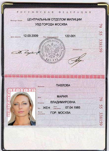 my_passport_001.jpg