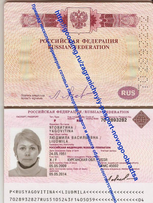 obr_passporta1.jpg