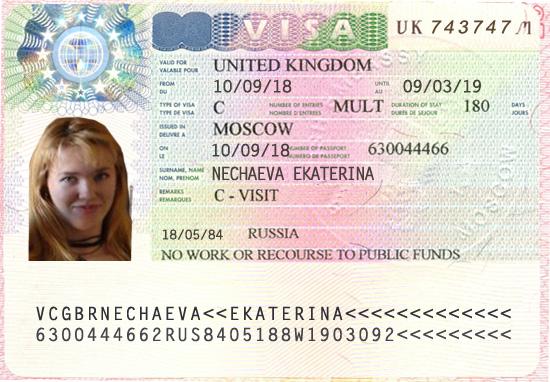 visa_UK.jpg