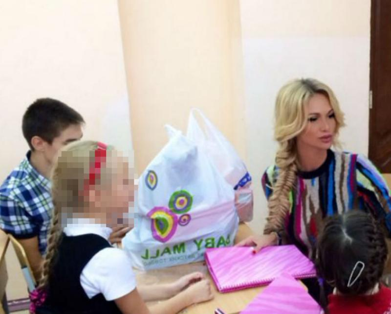 with_kids.jpg